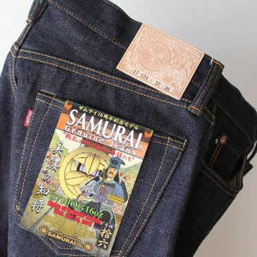 SAMURAI S710OG 16OZ «CHISHO MODEL» 16TH ANNIVERSARYLIMITED EDITION