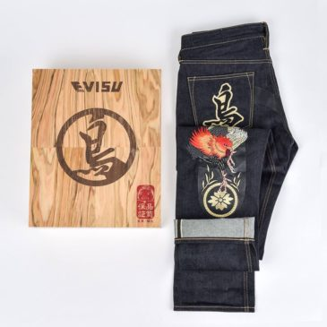EVISU «YEAR OF ROOSTER JEANS» 2017 CNY SPECIAL EDITION