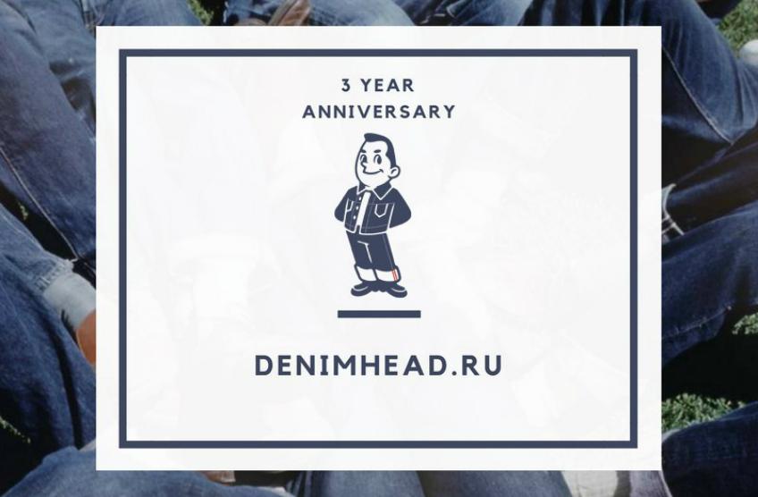 Denimhead