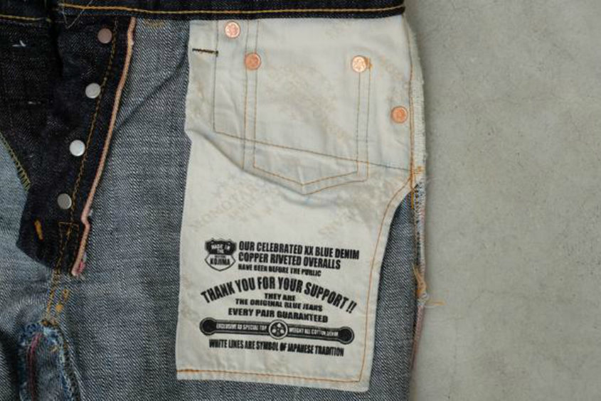 Momotaro Jeans | The 10th Anniversary Collection