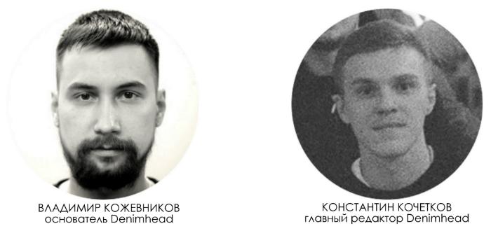 Владимир Кожевников Константин Кочетков